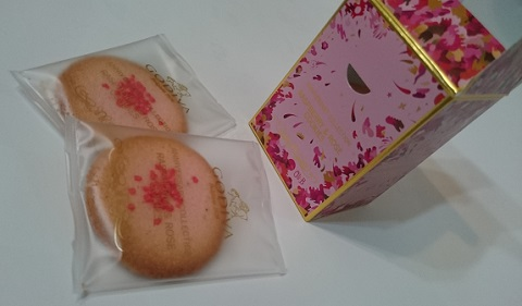 ゴディバクッキー