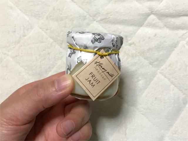 フルーツジャム(ハチミツミルク)